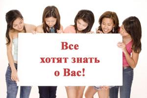 Реклама Новокузнецк