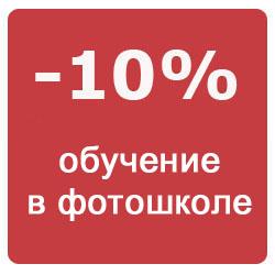 skidka-almaz