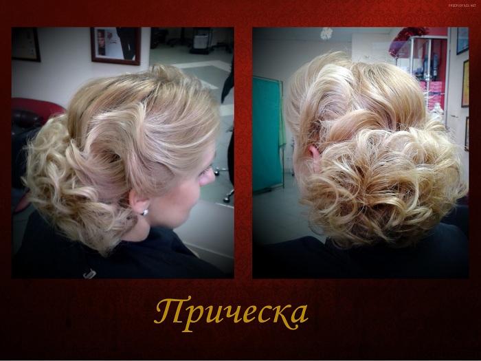 Вы просматриваете изображения у материала: Ангел, салон-парикмахерская