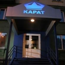 Карат, стоматологическая клиника