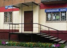 Стоматологический кабинет, ИП Бетехтин О.А.