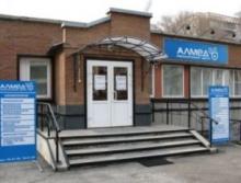 Алмед,  медицинский центр