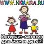 НК-Мама, интернет-магазин для мам и детей