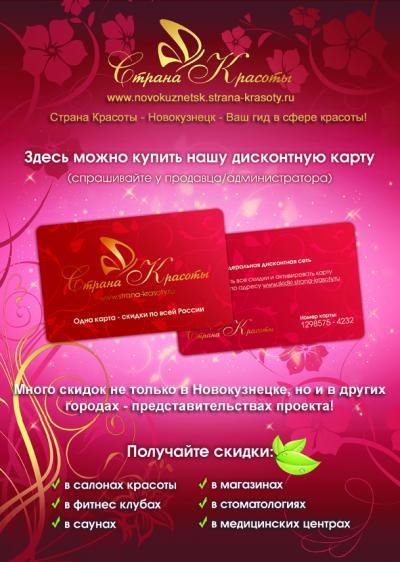 Novokuz-plakat_A4
